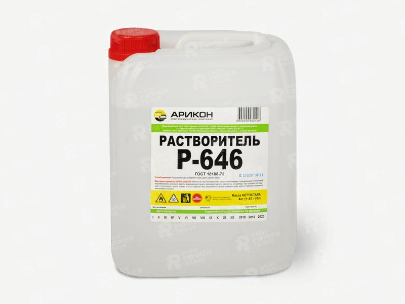 Растворитель Р646 Пластиковая канистра 5л