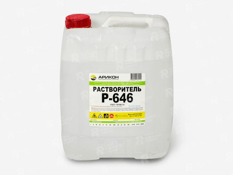 Растворитель Р646 Пластиковая канистра 10л
