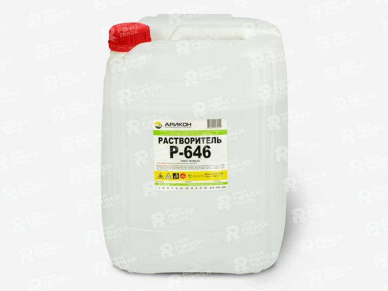 Растворитель Р646 Пластиковая канистра 21,5л