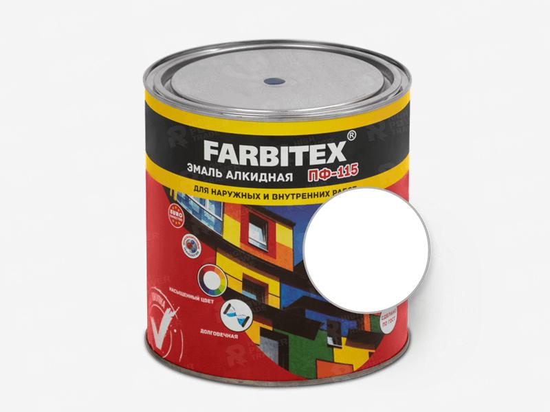Эмаль алкидная ПФ-115 FARBITEX Белая