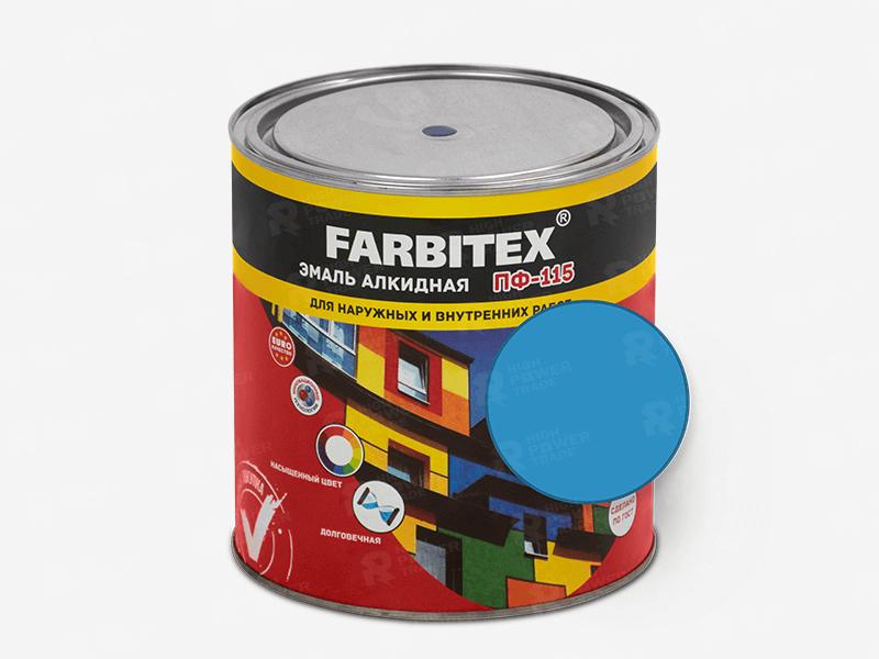 Эмаль алкидная ПФ-115 FARBITEX Голубая