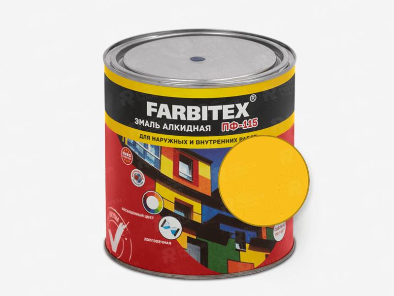 Эмаль алкидная ПФ-115 FARBITEX Желтая