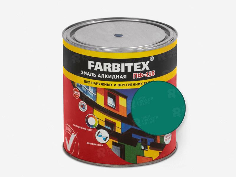 Эмаль алкидная ПФ-115 FARBITEX Зеленая