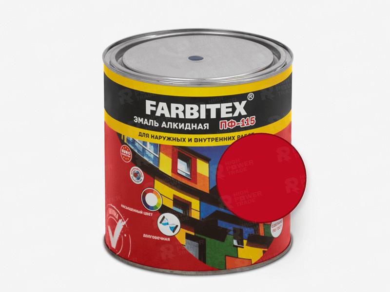 Эмаль алкидная ПФ-115 FARBITEX Красная