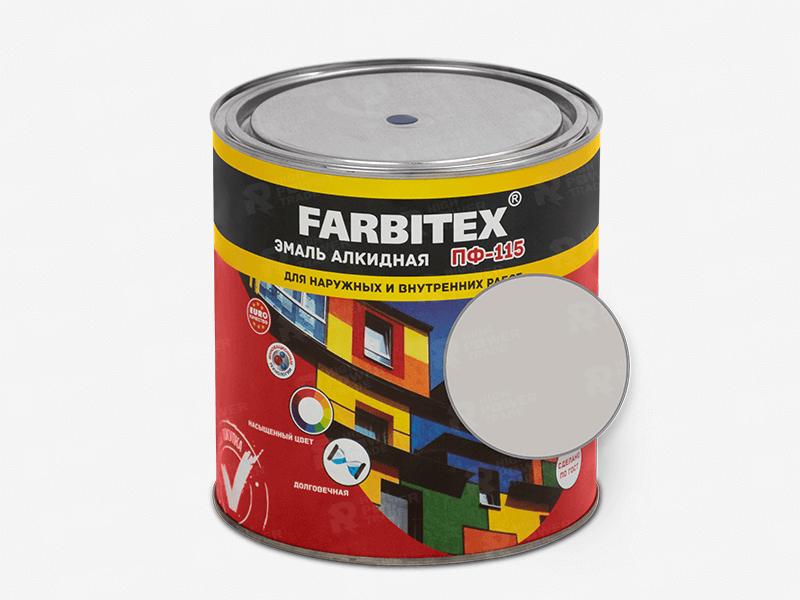 Эмаль алкидная ПФ-115 FARBITEX Светлосерая