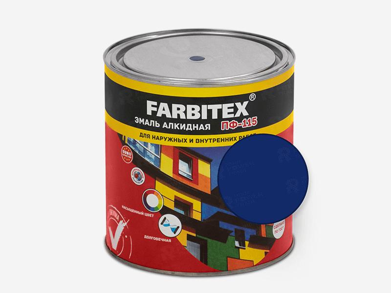 Эмаль алкидная ПФ-115 FARBITEX Синяя