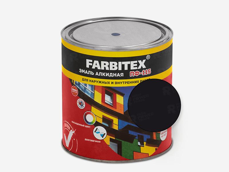 Эмаль алкидная ПФ-115 FARBITEX Черная